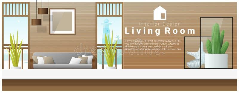 与台式和现代客厅背景的室内设计 向量例证