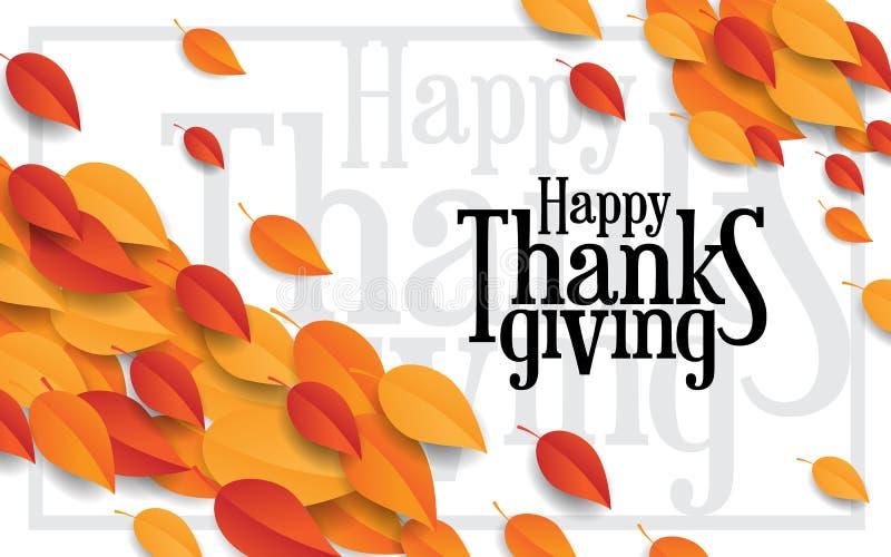 与叶子的愉快的感恩概念 免版税库存图片