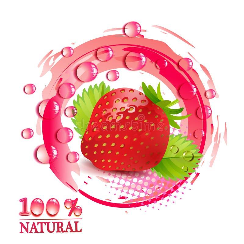 与叶子的草莓 库存例证