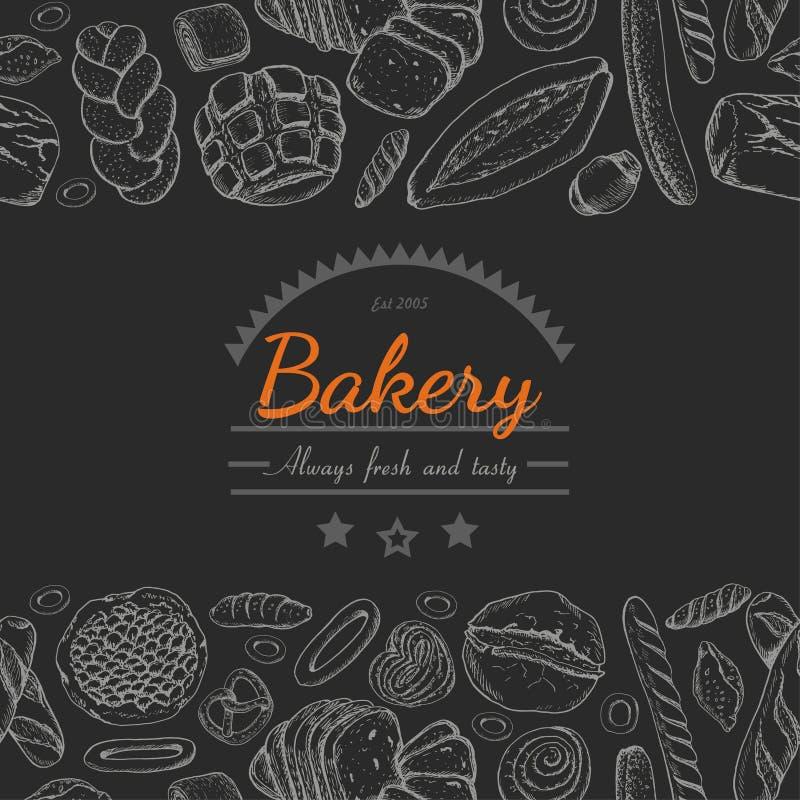 与各种各样的面包店产品的水平的无缝的背景 向量例证
