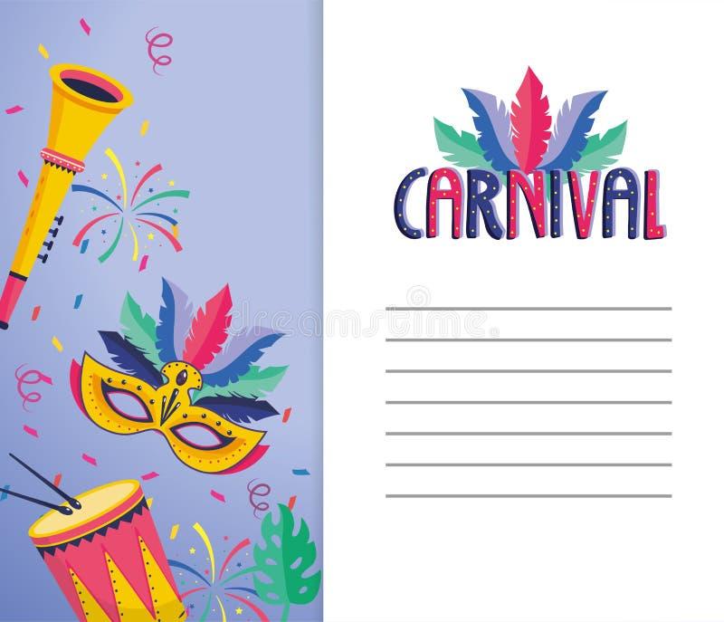 与喇叭和面具装饰的狂欢节卡片 向量例证