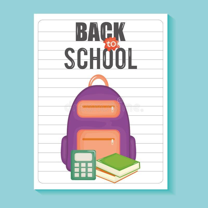 与回到学校和集合象的笔记本板料 库存例证