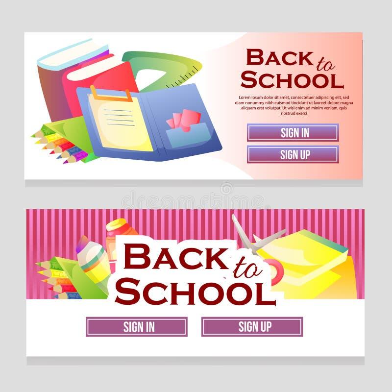 与固定式的学校的五颜六色的网横幅学校题材 向量例证