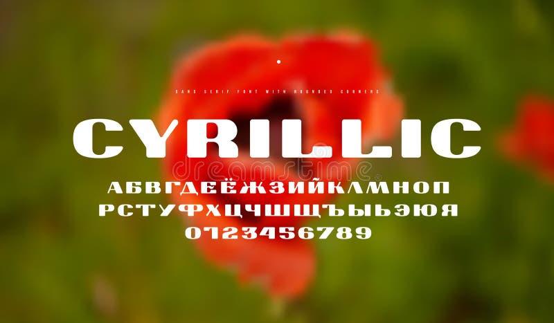 与圆角落的斯拉夫语字母的延长的Sans Serif字体 向量例证