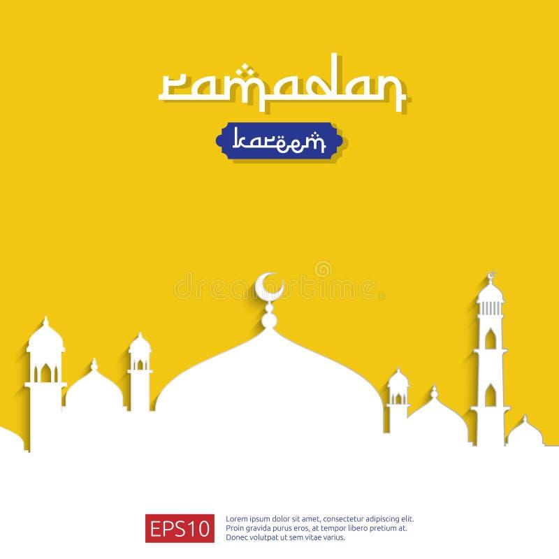 与圆顶清真寺元素的赖买丹月Kareem伊斯兰教的问候设计在平的样式 背景传染媒介例证 库存例证