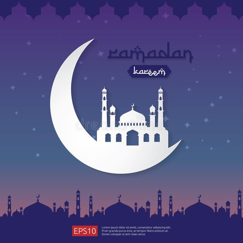与圆顶清真寺元素的赖买丹月Kareem伊斯兰教的问候设计在平的样式 背景传染媒介例证 向量例证