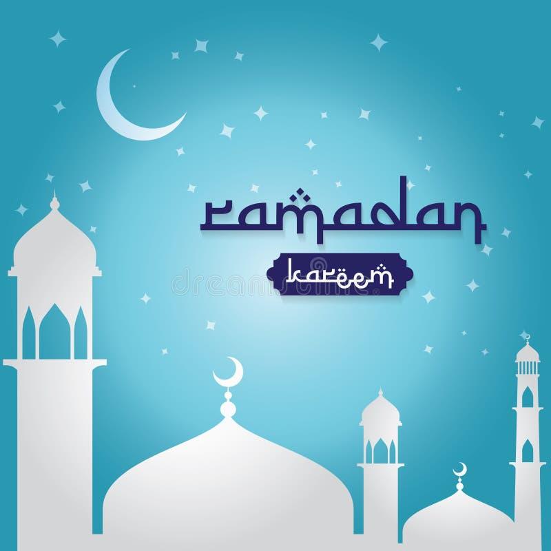 与圆顶清真寺的赖买丹月Kareem伊斯兰教的问候设计和月亮和星在天空元素 背景传染媒介例证 皇族释放例证