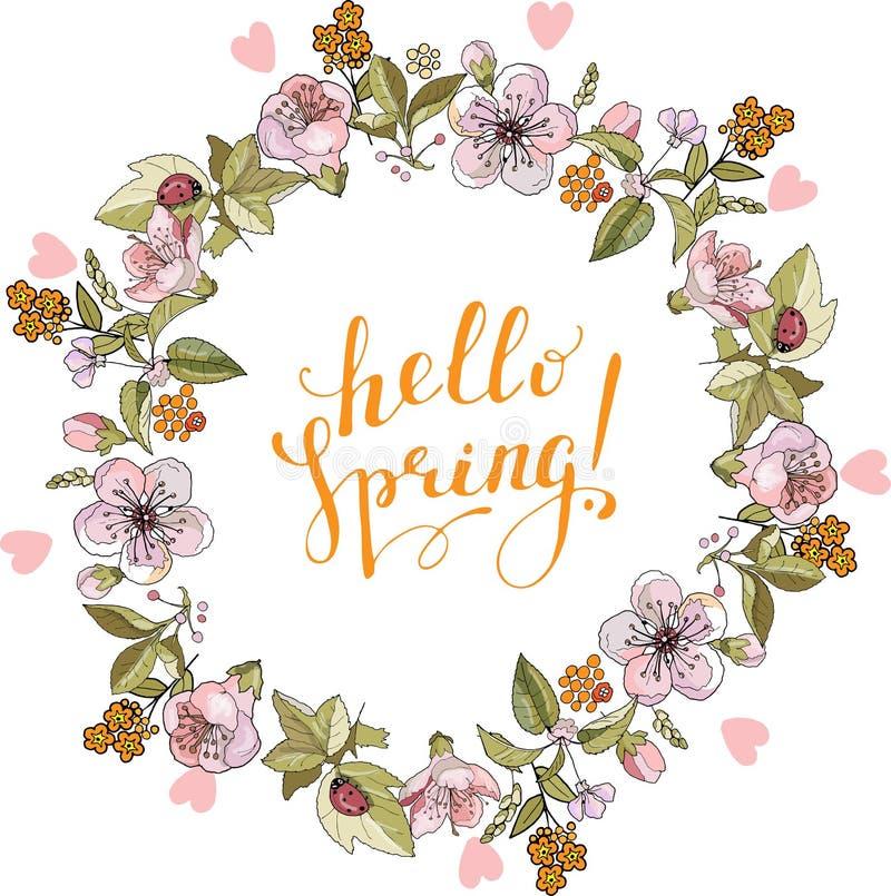 与圈子和花卉浪漫元素的春天构成 库存例证