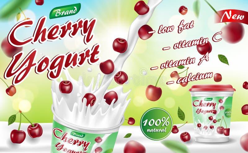 与在bokeh背景隔绝的飞溅的樱桃酸奶用落的现实成熟樱桃 奶油色酸奶产品包裹 向量例证