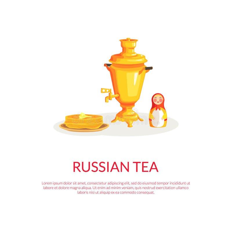 与地方的俄国茶横幅模板文本和俄罗斯文化标志的,俄国式茶炊,Matryoshka,薄煎饼导航 向量例证