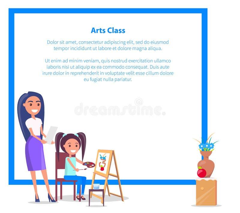 与地方的艺术课横幅文本女孩老师的 库存例证