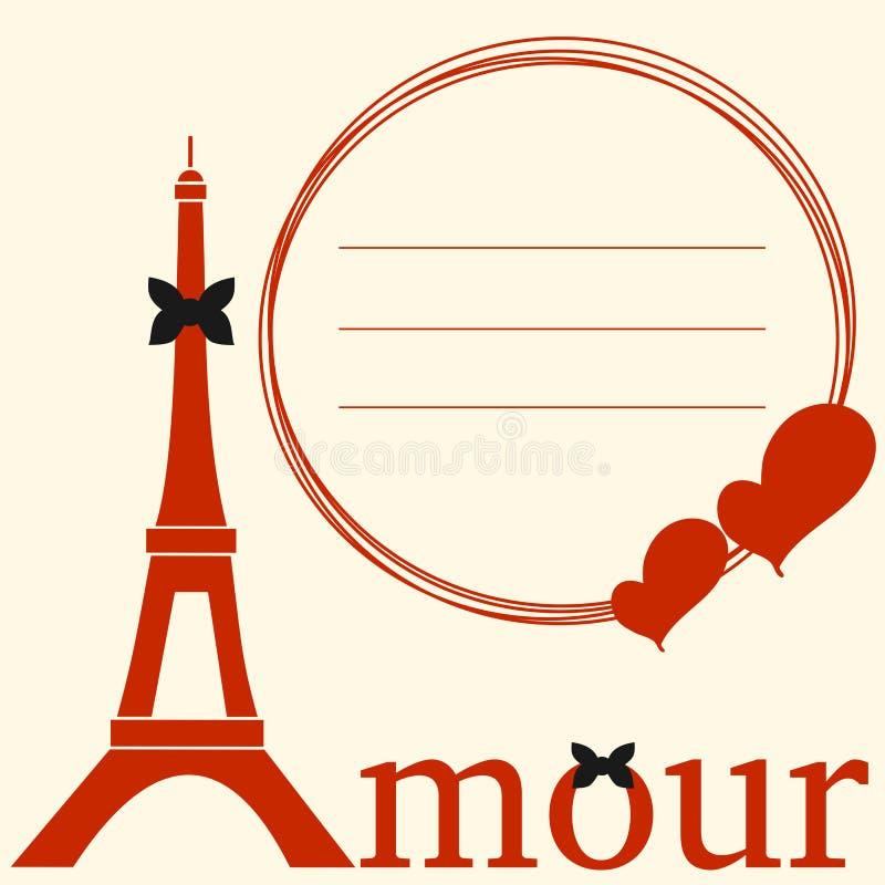 与埃佛尔铁塔和心脏的逗人喜爱的可爱和浪漫插件边框 向量例证