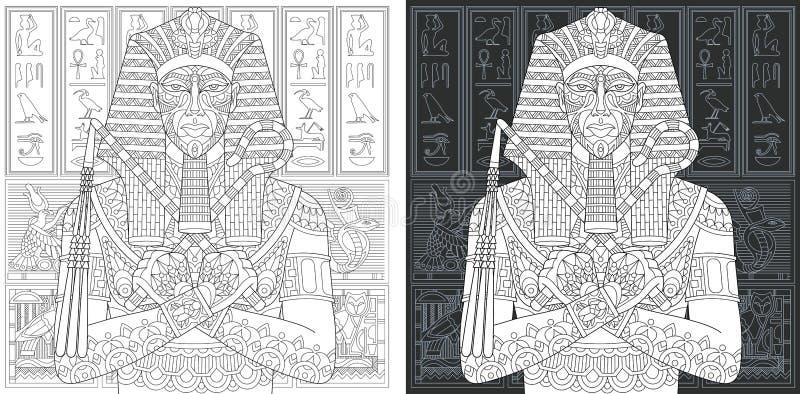 与埃及法老王的着色页 库存例证