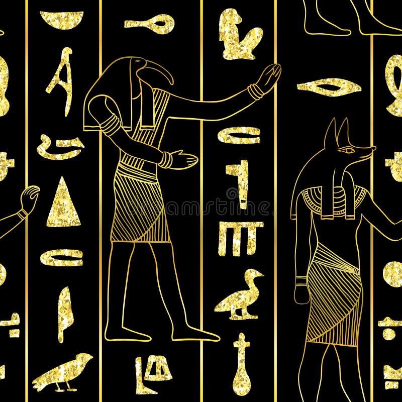 与埃及神的无缝的样式和与金黄闪烁箔纹理的古老埃及象形文字 库存例证