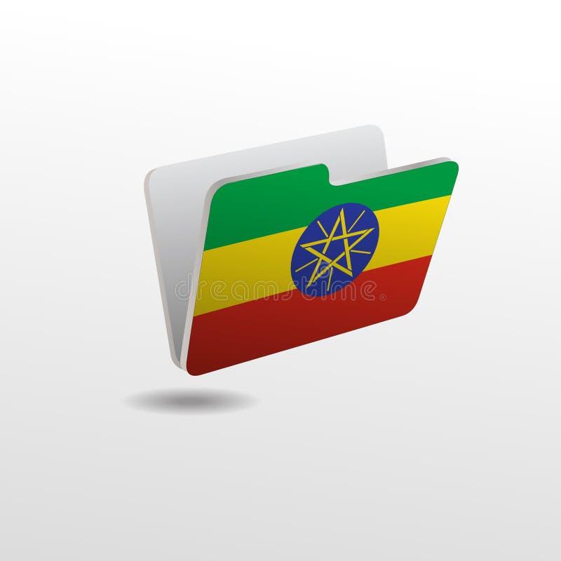 与埃塞俄比亚的旗子的图象的文件夹 向量例证