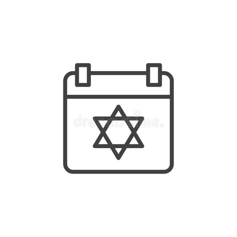 与大卫星概述象的犹太族的日历 皇族释放例证