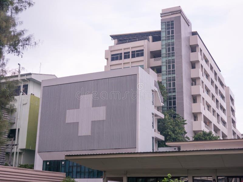 与大象征性的医院大厦 库存照片