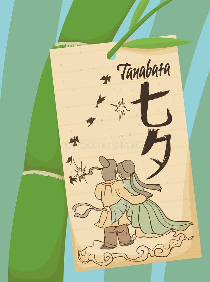 与夫妇设计的纸Tanabata节日的,传染媒介例证 库存例证