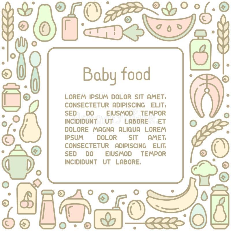 与婴儿食品元素和样品文本的方形的框架概念 向量例证