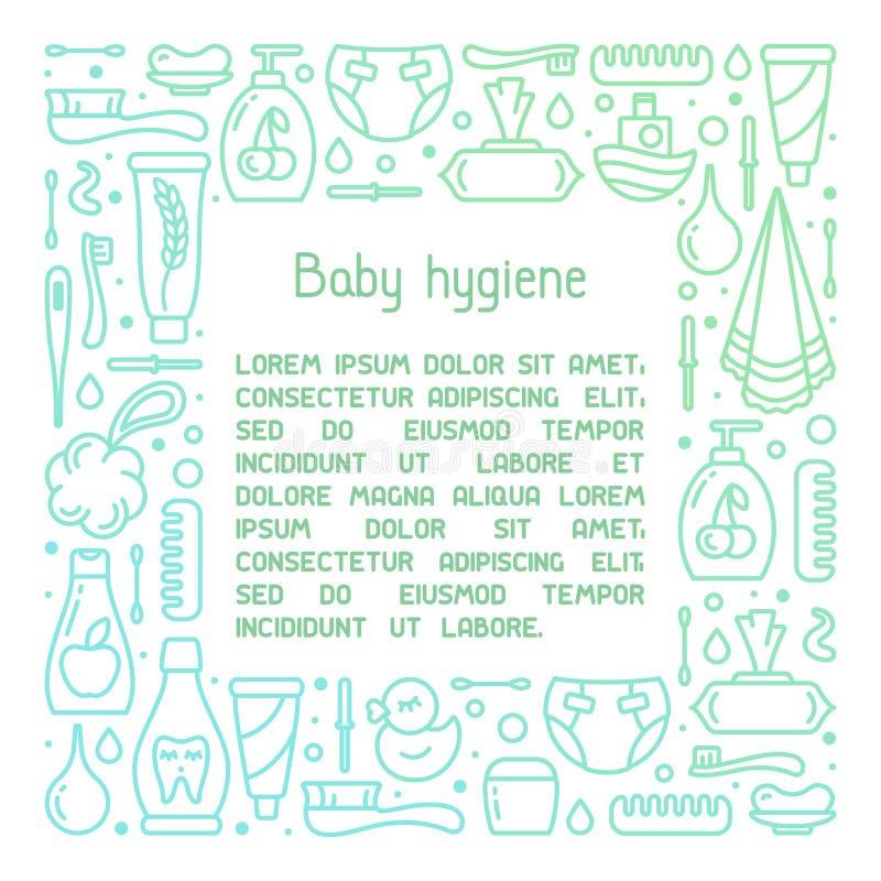 与婴孩卫生学辅助部件和样品文本的方形的框架概念 皇族释放例证
