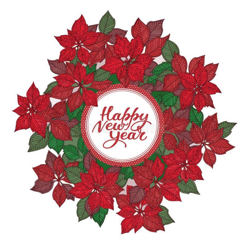 与字法和圣诞节星花纹花样的新年卡片在白色背景 向量例证