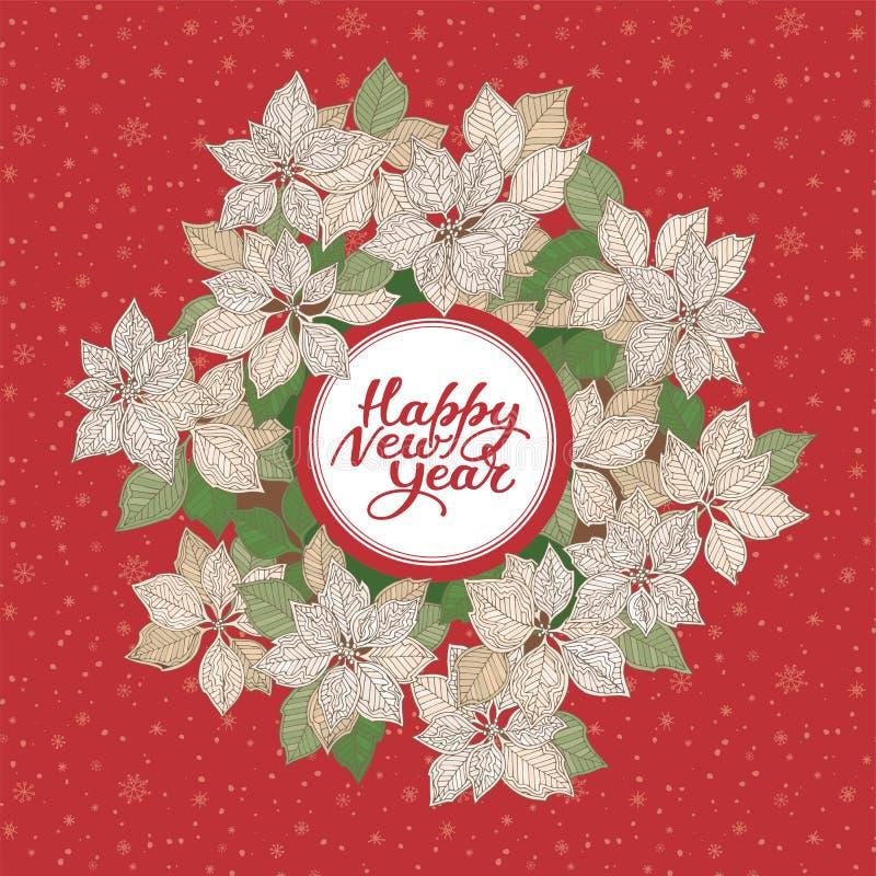 与字法的圣诞卡片和白色圣诞节快乐担任主角在红色雪背景的花纹花样 向量例证