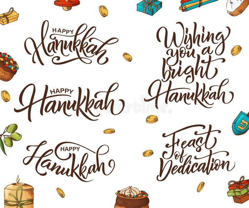 与字法的愉快的光明节海报 在剪影样式的手拉的元素 您的设计的书法行情 向量 皇族释放例证