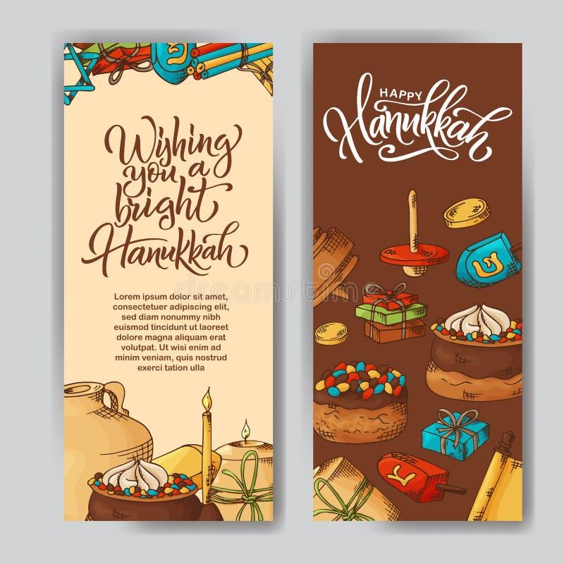 与字法的愉快的光明节海报 在剪影样式的手拉的元素 您的设计的书法行情 向量 向量例证