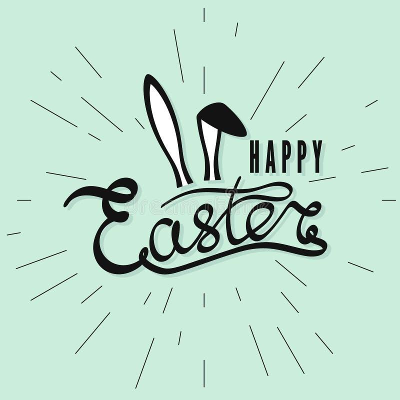 与室内天线的愉快的复活节贺卡 兔宝宝复活节 减速火箭的样式题字 也corel凹道例证向量 皇族释放例证