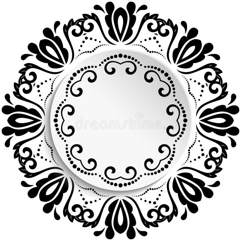 与容量地方的花卉传染媒介装饰品文本的 皇族释放例证