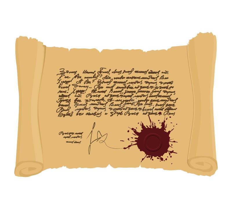 与封印的古老纸卷 在葡萄酒s的不确定的抽象文本 皇族释放例证