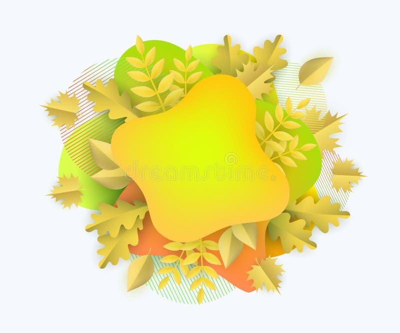 与层状叶子的黄色和绿色空白的秋天横幅和与现代梯度的液体抽象形状 皇族释放例证