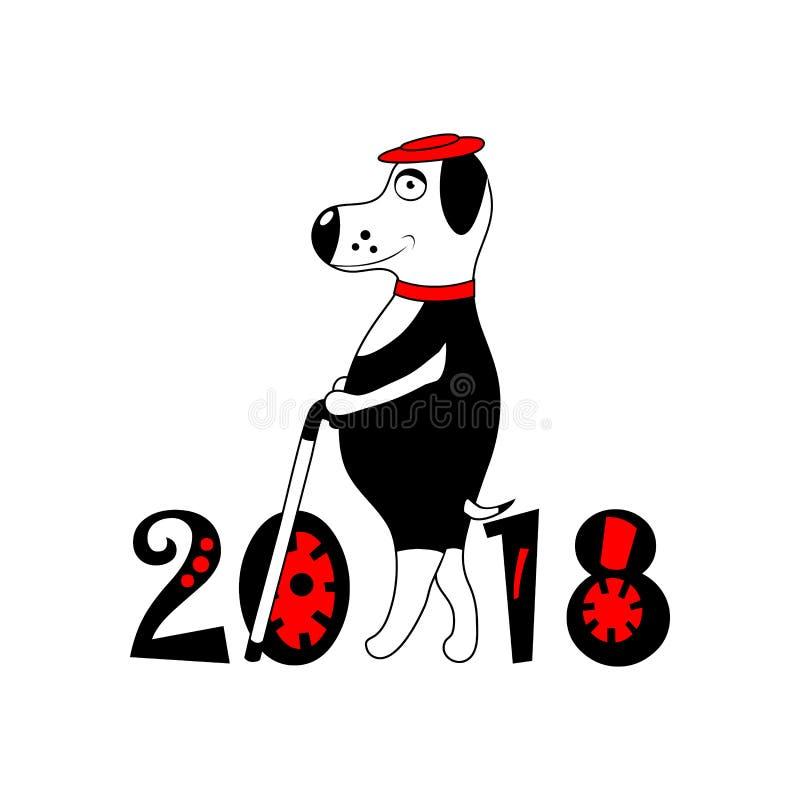 与帽子和藤茎的狗作为标志2018年 查出 向量 向量例证