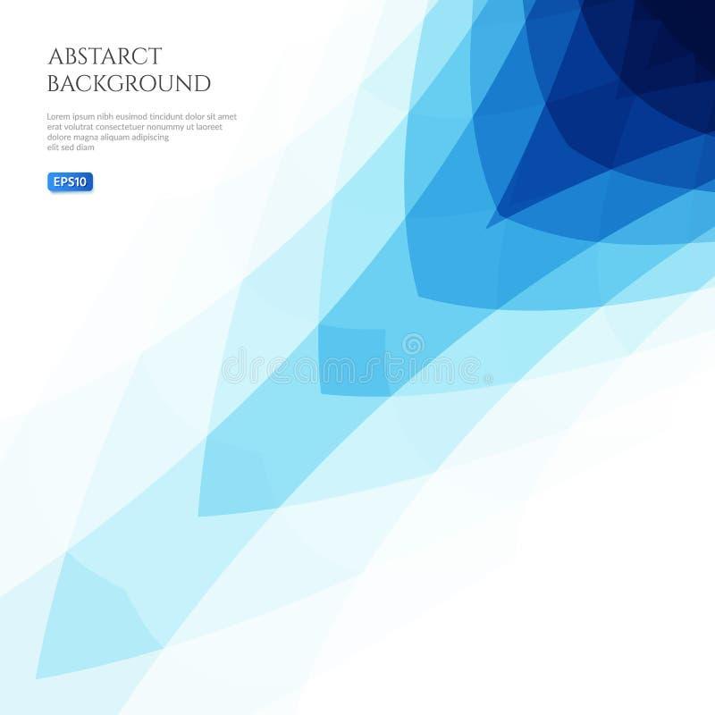 与弯曲的几何形状的抽象背景 蓝色明亮的树荫  库存例证