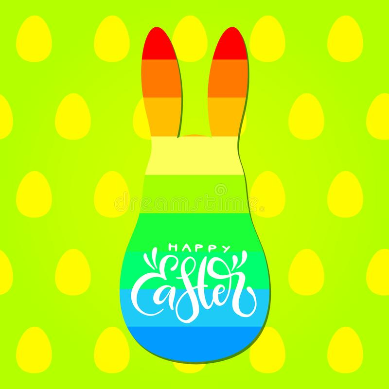 与彩虹兔宝宝剪影的愉快的复活节书法题字在与蛋样式的绿色背景 看板卡eps节假日包括的向量 皇族释放例证
