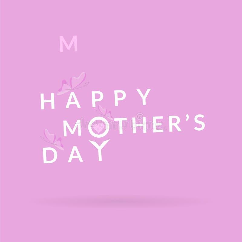 与心脏、蝴蝶和花的愉快的母亲节字法 皇族释放例证
