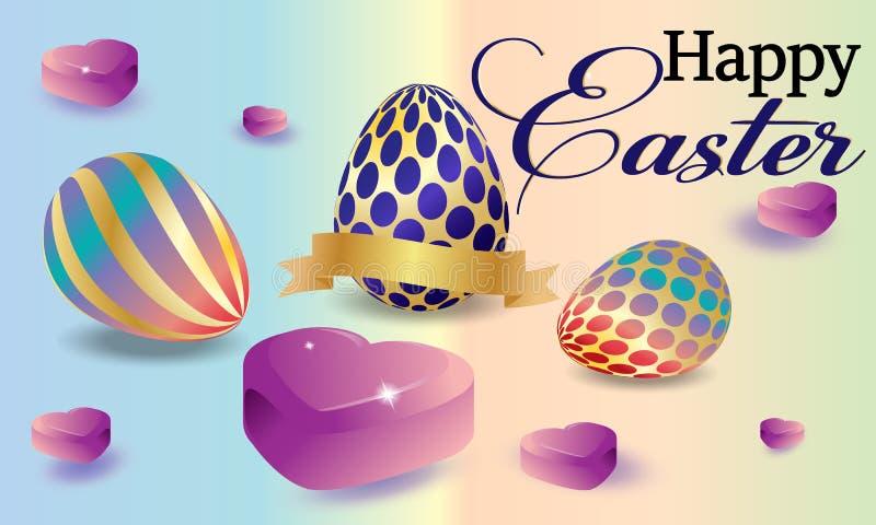 与心脏和鸡蛋的愉快的复活节背景 ?? 向量例证