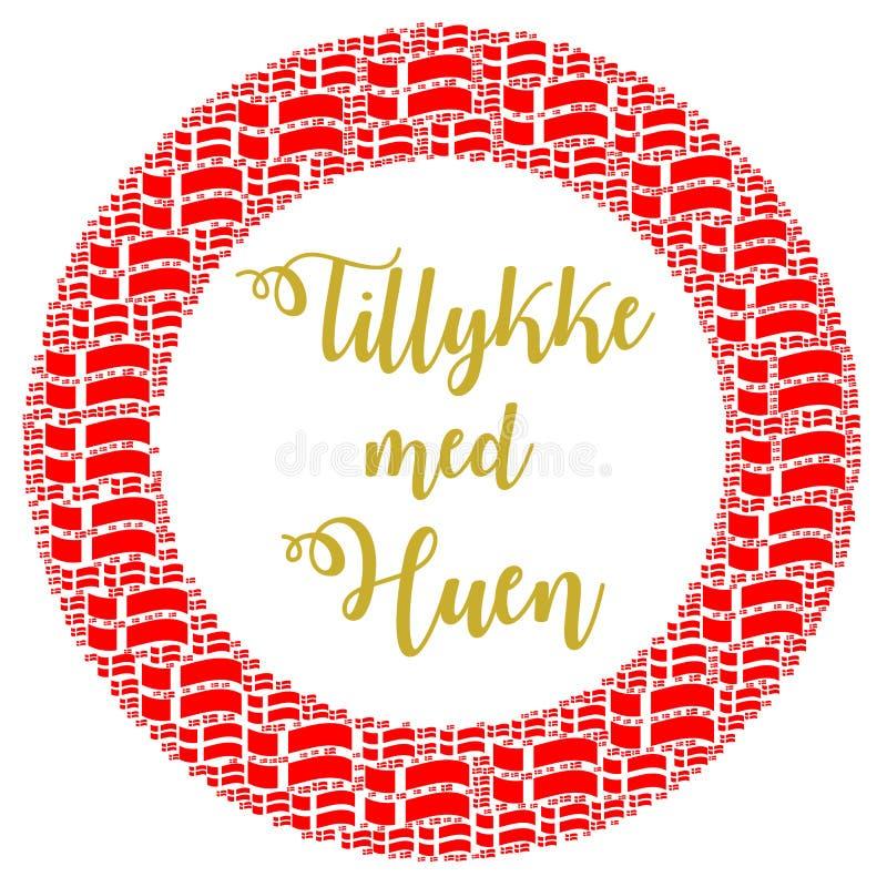 与您的学生盖帽的祝贺在丹麦语语言 向量例证