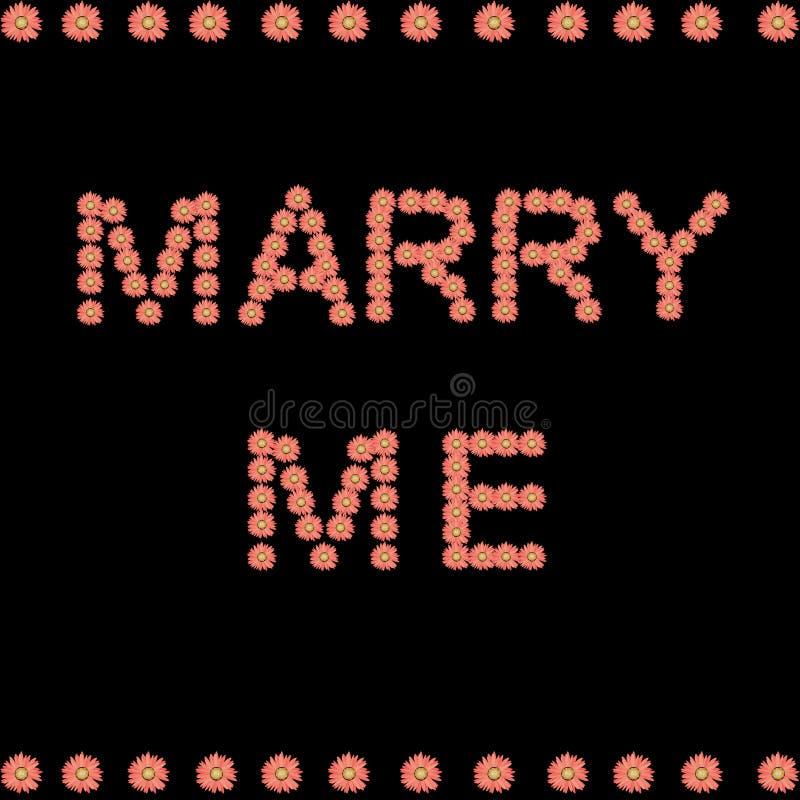 与我结婚 向量例证