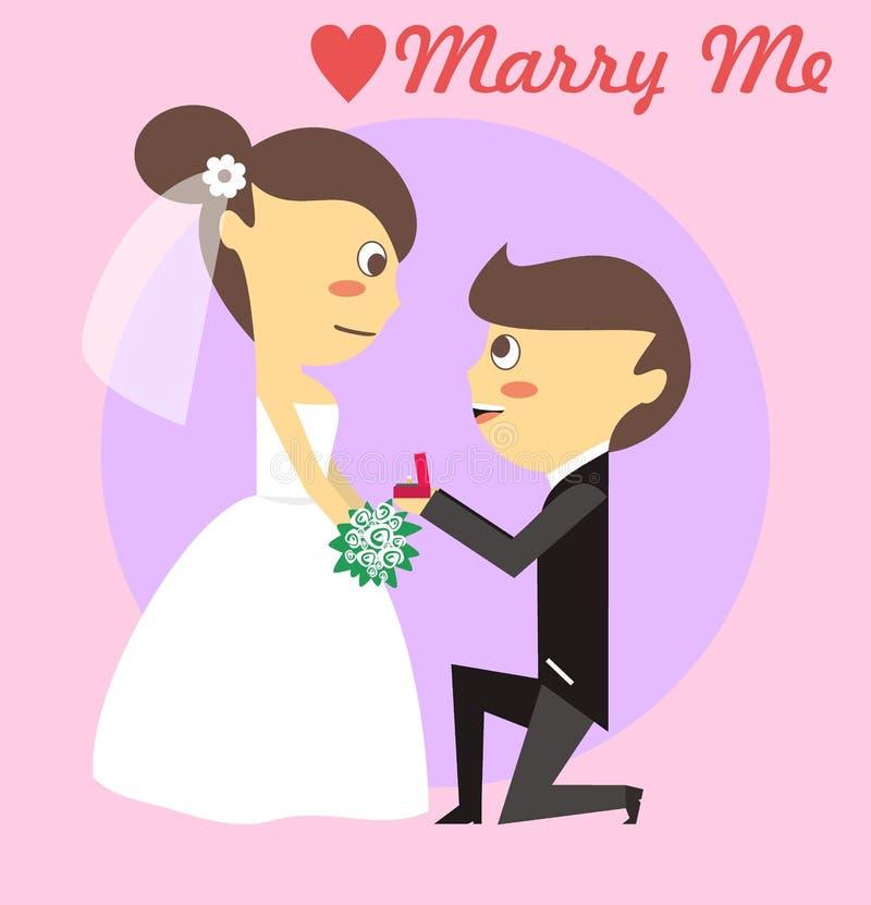与我结婚传染媒介例证 免版税库存照片