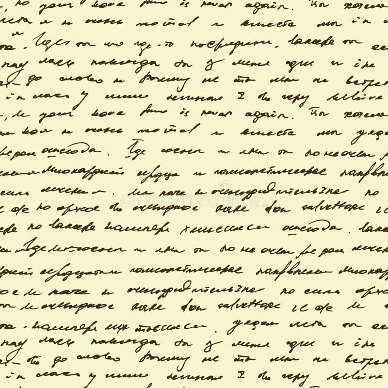 与手写文本的无缝的样式 在米黄背景的抽象不值一读的棕色文本 库存例证