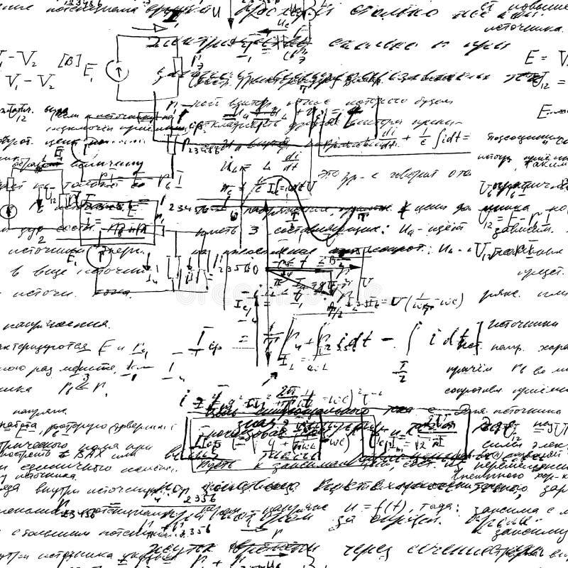 与手写的数学公式的无缝的不尽的样式背景 库存例证
