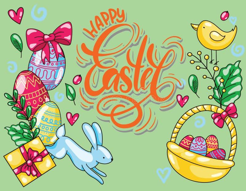 与手拉的乱画蛋礼物盒兔子小鸡和叶子的传染媒介卡片 手写题字复活节快乐 皇族释放例证