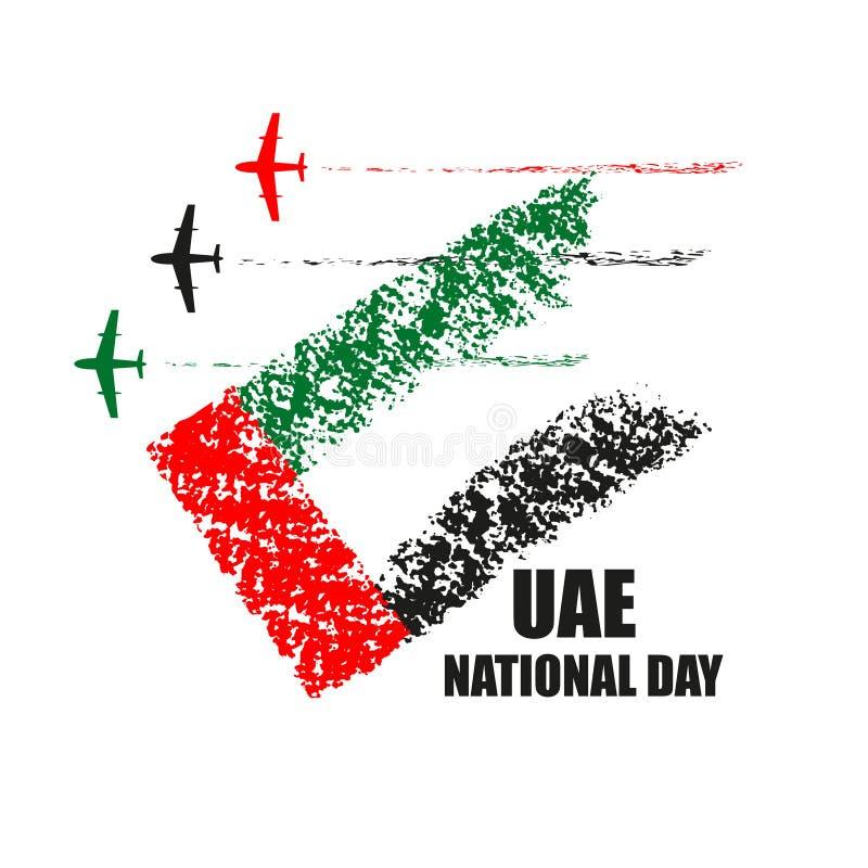 与执行特技飞行的飞机的阿拉伯联合酋长国国庆节海报 库存例证