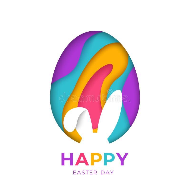 与抽象纸的愉快的复活节贺卡削减了在白色背景的形状与小兔形状 五颜六色的3D 皇族释放例证