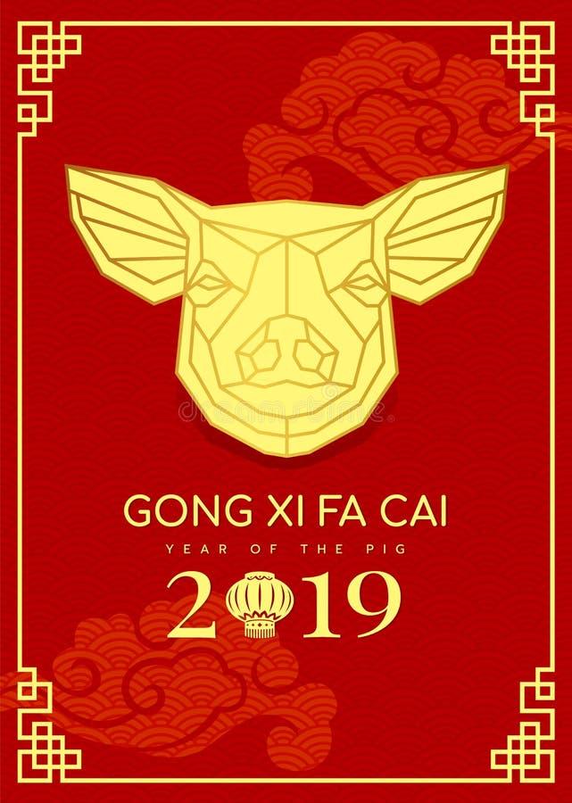 与抽象金头猪黄道带标志的愉快的春节2019年横幅卡片和锣祝愿您在的xi