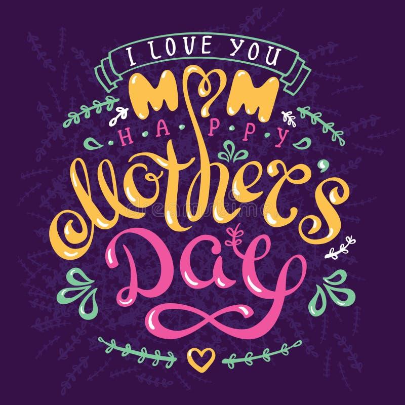 与拉长的花和心脏的手写词组愉快的母亲节 库存图片