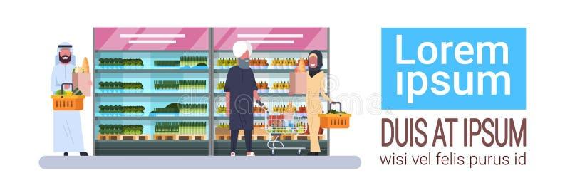 与拷贝空间的阿拉伯人购买产品杂货店水平的横幅 库存例证