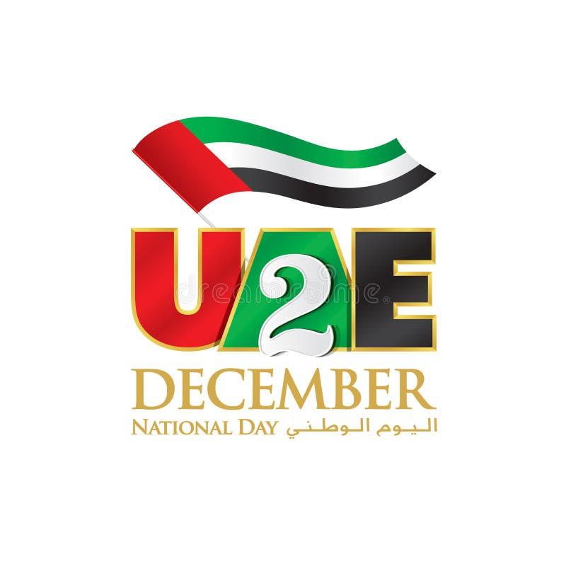 与挥动的旗子的阿拉伯联合酋长国12月2日商标 皇族释放例证