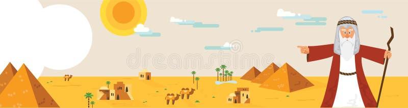 与摩西的网横幅从逾越节故事和埃及环境美化 抽象设计传染媒介例证 库存例证
